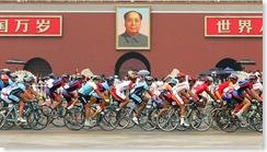 china-cycling
