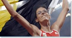 high jump librarian